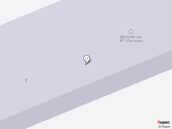Детский сад №1 на карте Горно-Алтайска