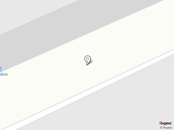 Табачная лавка на карте Горно-Алтайска