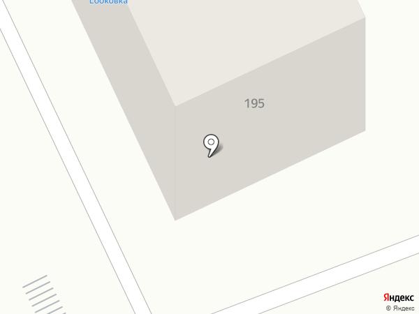 Горно-Алтайская Республиканская больница на карте Горно-Алтайска