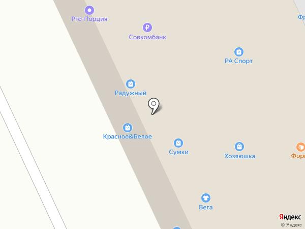 Эконом Аптека на карте Горно-Алтайска