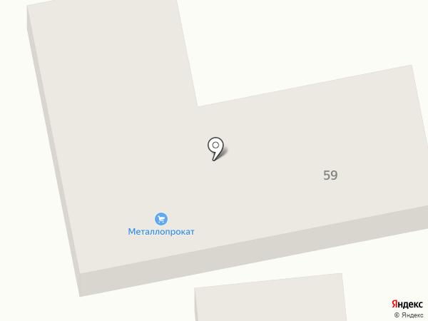 Металлопрокат на карте Горно-Алтайска