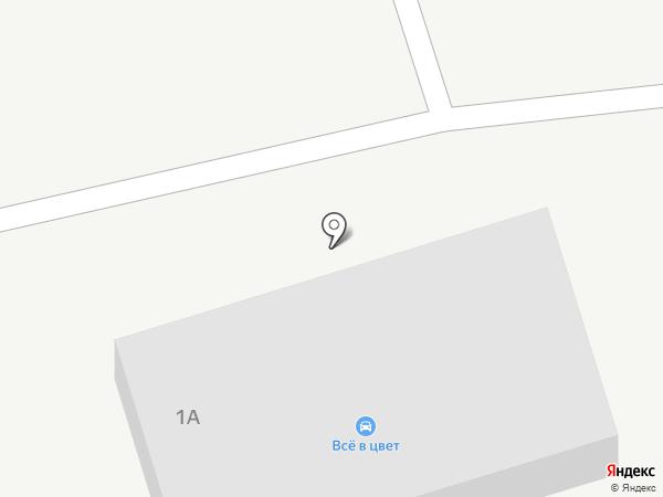 МСВ на карте Кемерово
