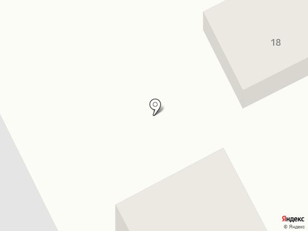 Любящее сердце на карте Кемерово