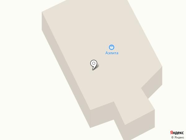 Аэлита на карте Гурьевска