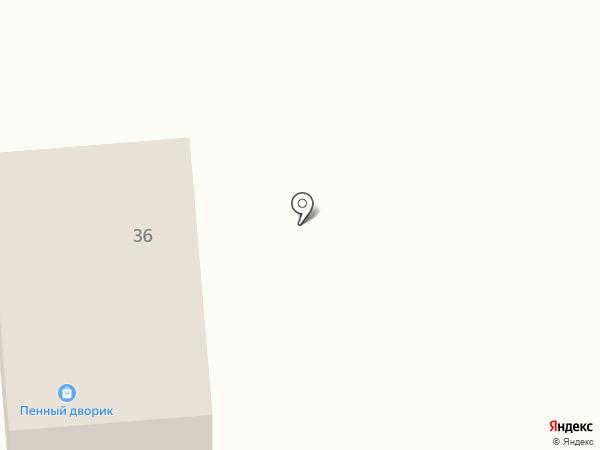 Аптека №89 на карте Элекмонара