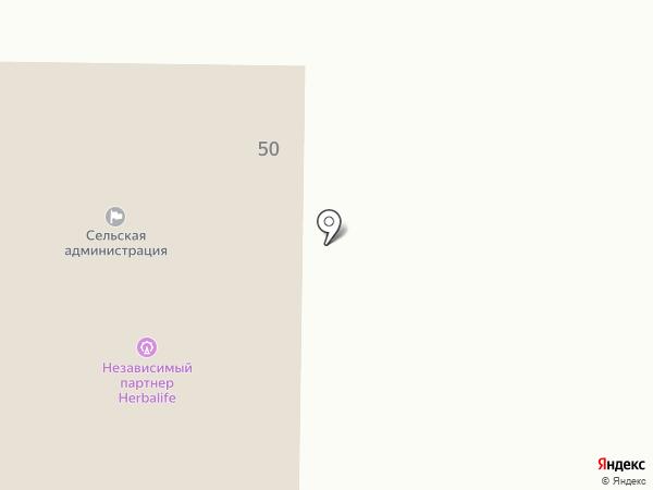 Администрация Элекмонарского сельского поселения на карте Элекмонара