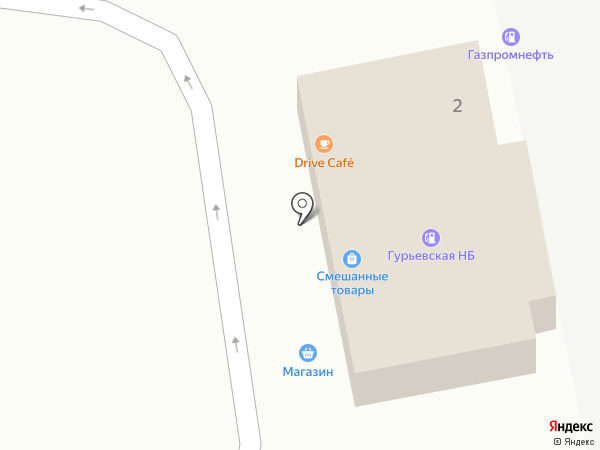 АЗС на карте Гурьевска