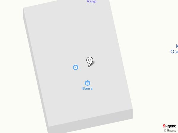 Дюна на карте Кызыла-Озека