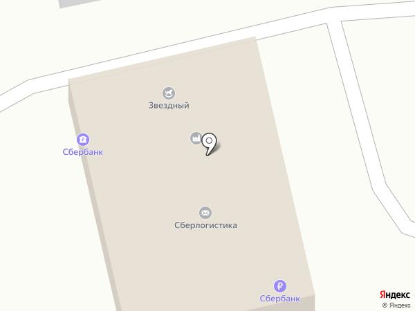 Феникс на карте Кызыла-Озека