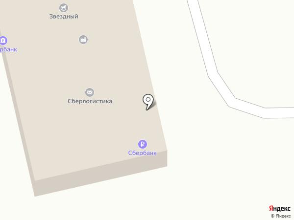 Банкомат, Сбербанк, ПАО на карте Кызыла-Озека