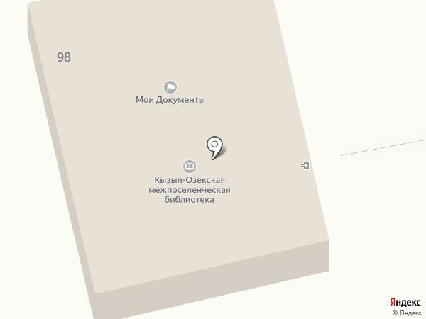 Участковый пункт полиции на карте Кызыла-Озека