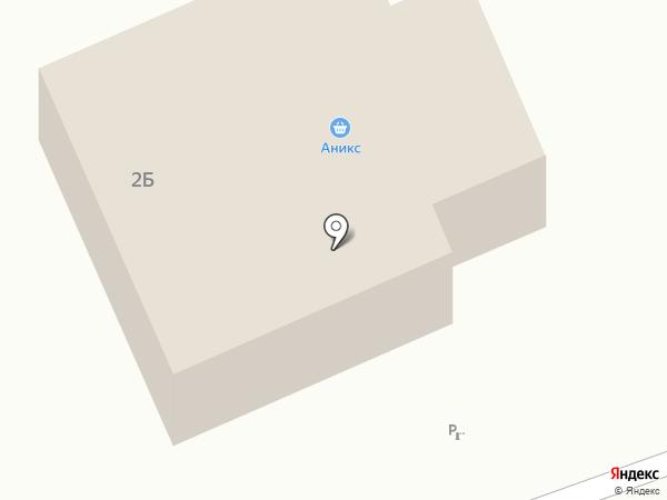Аникс на карте Чемала