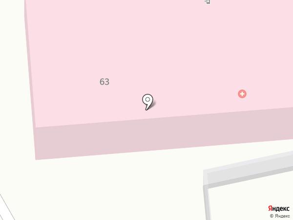 Кызыл-Озёкская сельская врачебная амбулатория на карте Кызыла-Озека