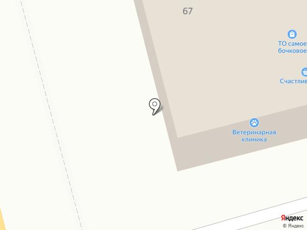 Первая помощь на карте Кызыла-Озека