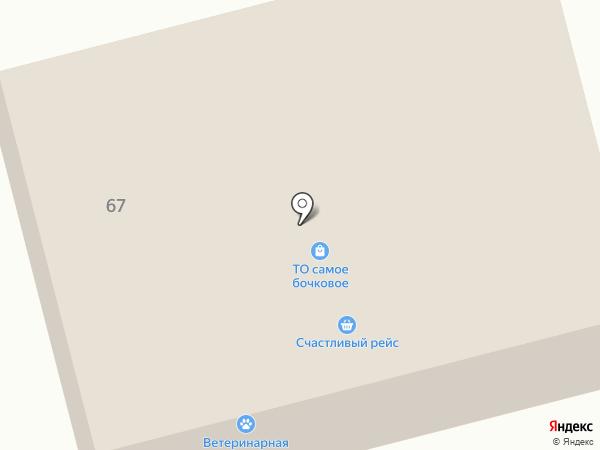 Семейный доктор на карте Кызыла-Озека