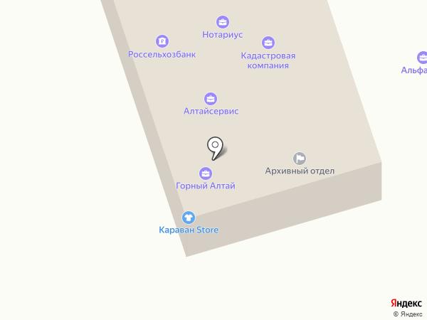 Регион 04 на карте Чемала