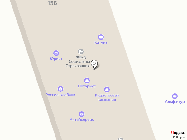 Элегант на карте Чемала