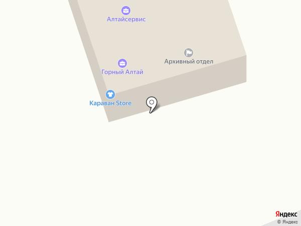 Виктория на карте Чемала