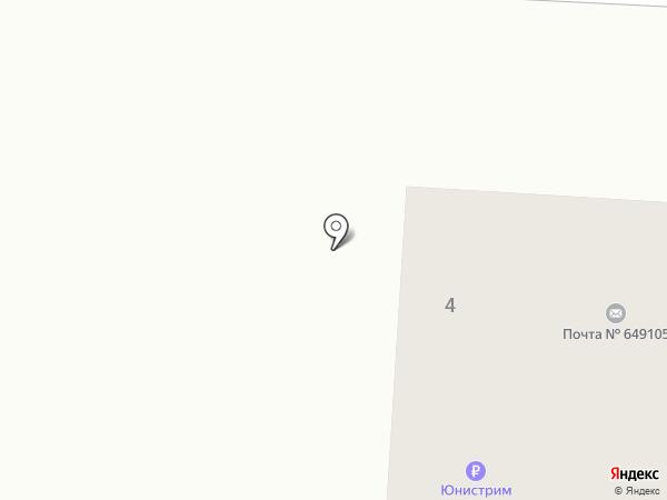 Почтовое отделение на карте Кызыла-Озека