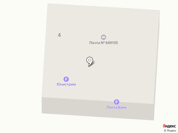 Отделение почтовой связи на карте Кызыла-Озека
