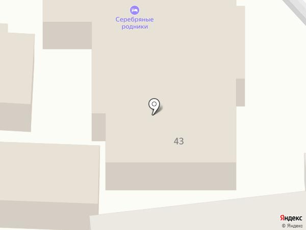 Серебряные родники на карте Чемала