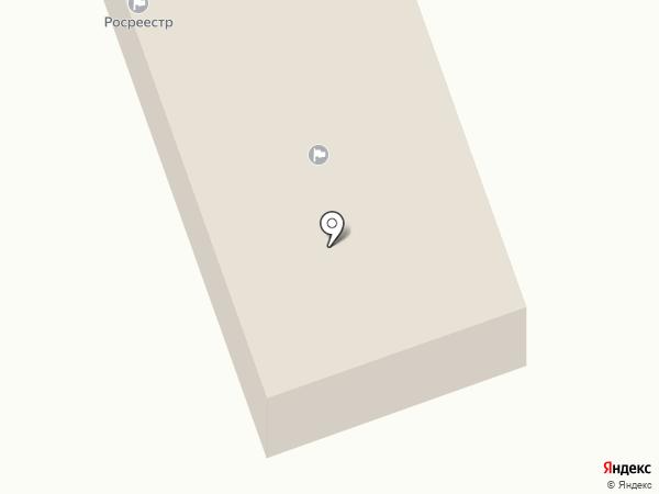 УФК на карте Чемала
