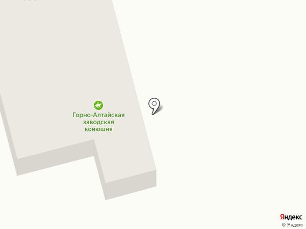 Горно-Алтайская заводская конюшня на карте Кызыла-Озека