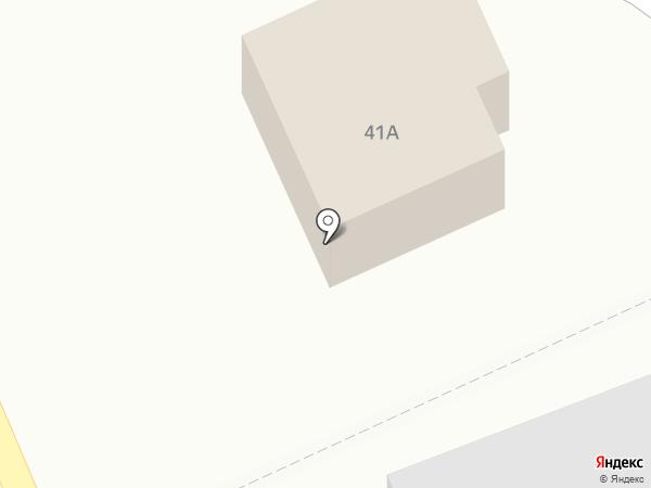 Парикмахерская на карте Чемала