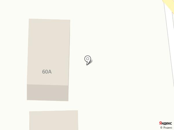 BEER HOUSE на карте Чемала