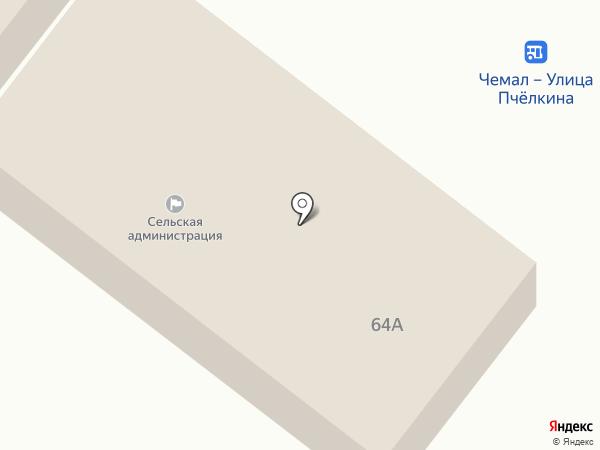 Администрация Чемальского сельского поселения на карте Чемала