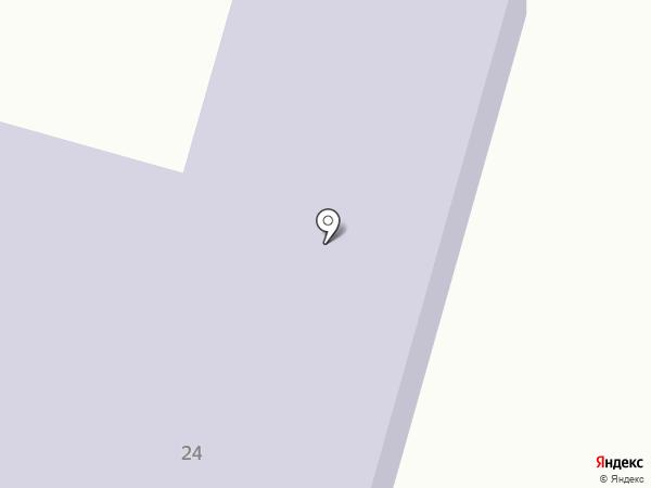 Аврора на карте Кемерово