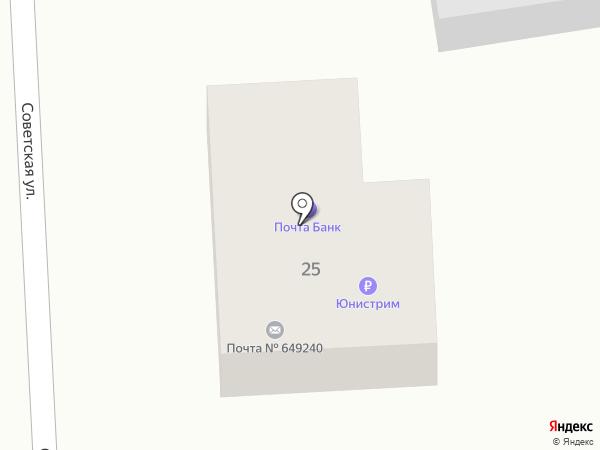 Отделение почтовой связи на карте Чемала