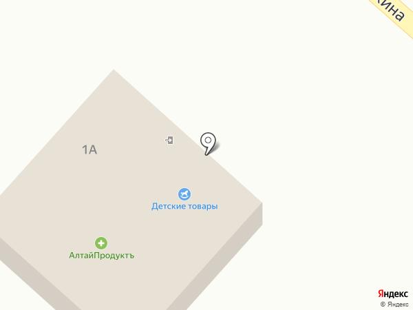 Магазин детских товаров на карте Чемала