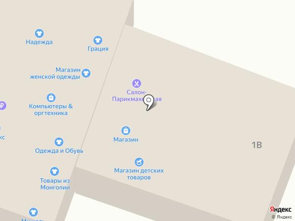 Магазин одежды и обуви на карте Чемала