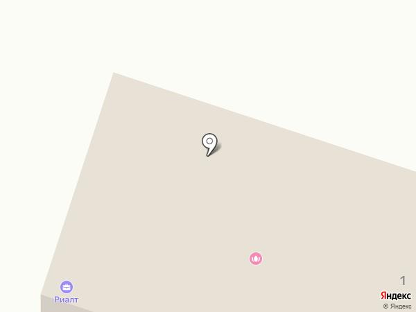 РГС-Медицина на карте Чемала