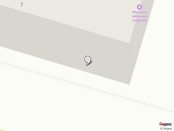 Моя любимая обувь на карте Кемерово