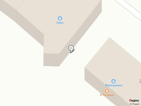 Блеск на карте Чемала