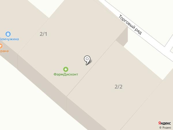 Аптечный пункт на карте Чемала
