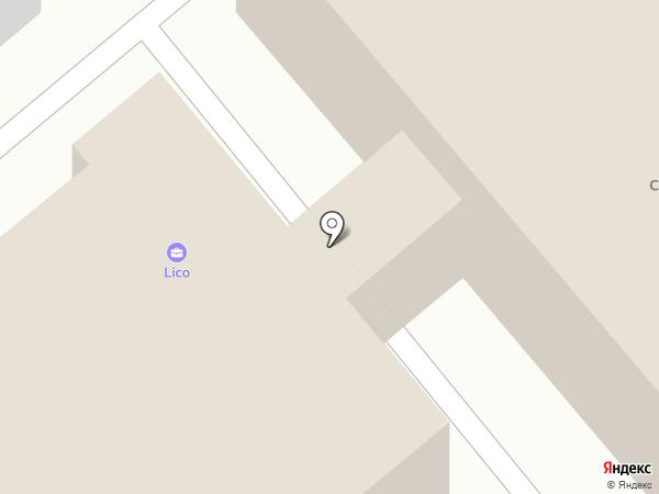 Компания Лико на карте Кемерово
