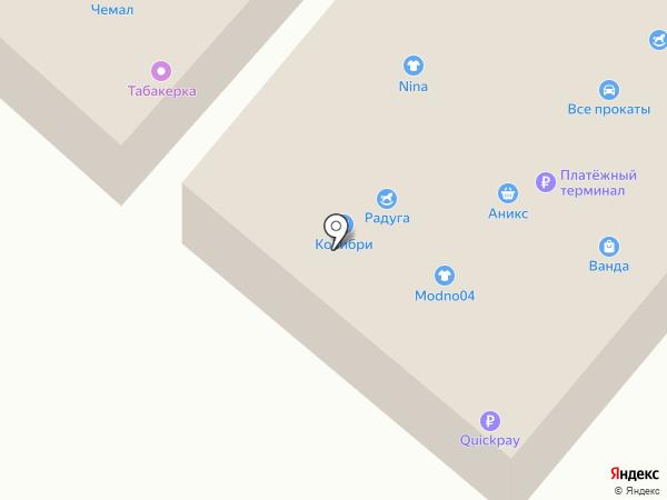 Магазин спортивной одежды на карте Чемала