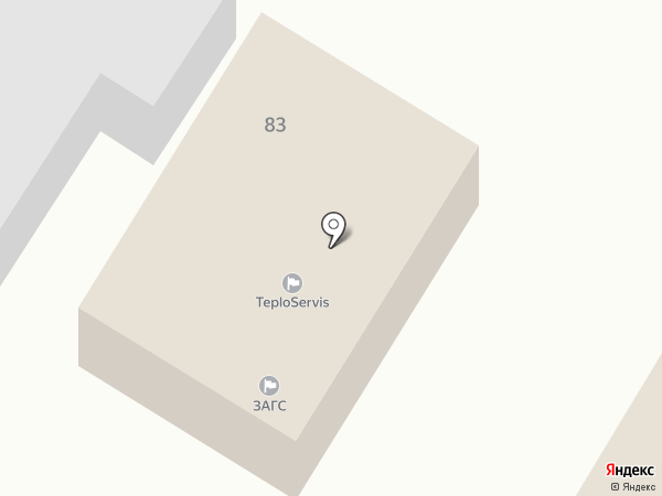ЗАГС Чемальского района на карте Чемала