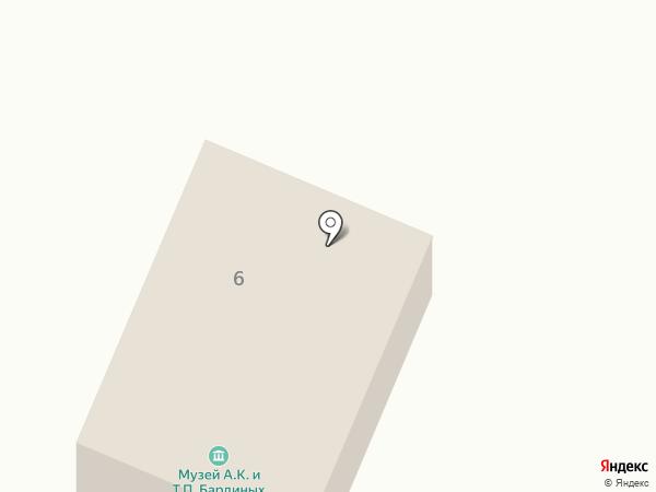 Музей А.К. и Т.П. Бардиных на карте Чемала