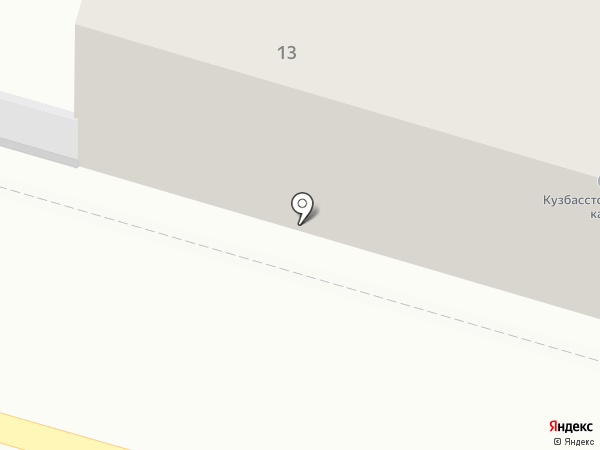 Моё солнышко на карте Кемерово
