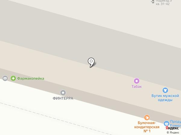 Комиссионный магазин-сервис на карте Кемерово