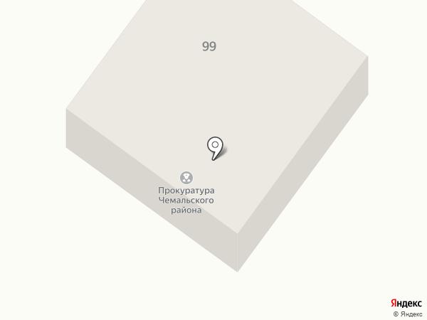 Прокуратура Чемальского района на карте Чемала