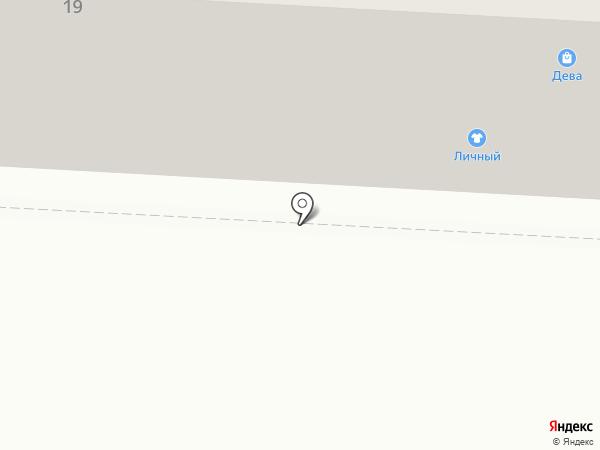 Орто Доктор на карте Кемерово