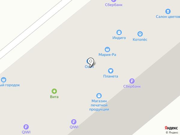 Суши Шоп на карте Кемерово