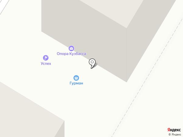 Успех на карте Кемерово