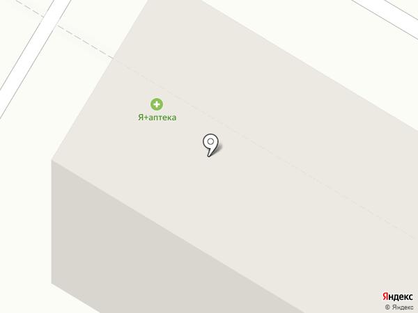 Аптека+ на карте Кемерово
