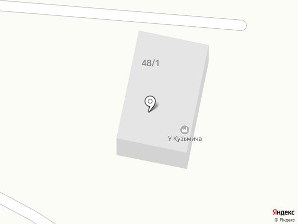 У Кузьмича на карте Горно-Алтайска